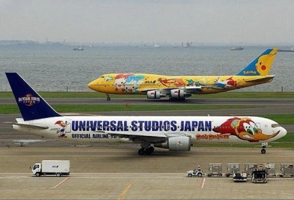 Avion Studios Universal