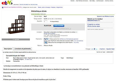 we-want-furniture-wwf-ebay