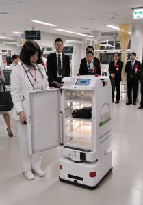 Robot-Toyota-hopital-nagoya